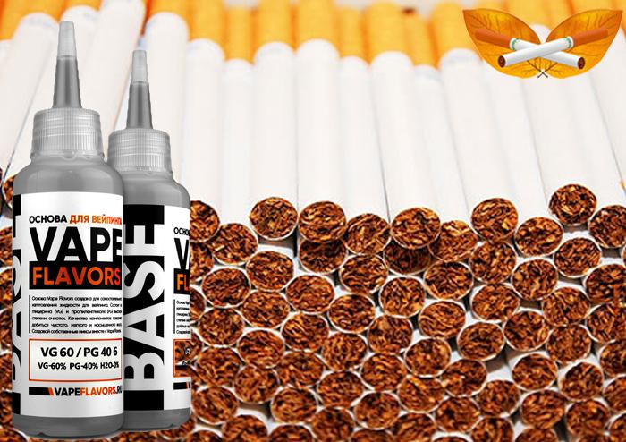 Как делать запас сигарет на месяц?